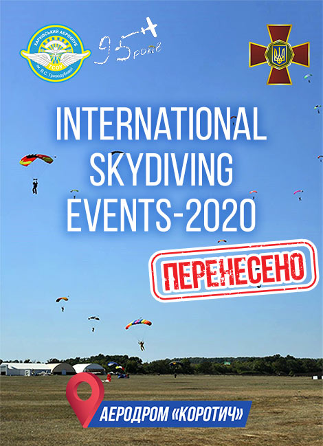Skydiving events - 2020